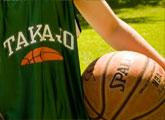 Basketball at Camp